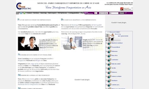 Siam Consulting Fourniture et mobilier