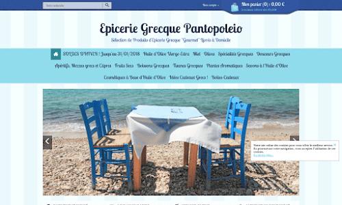 Epicerie Grecque
