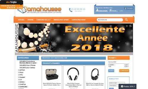 Amahouse
